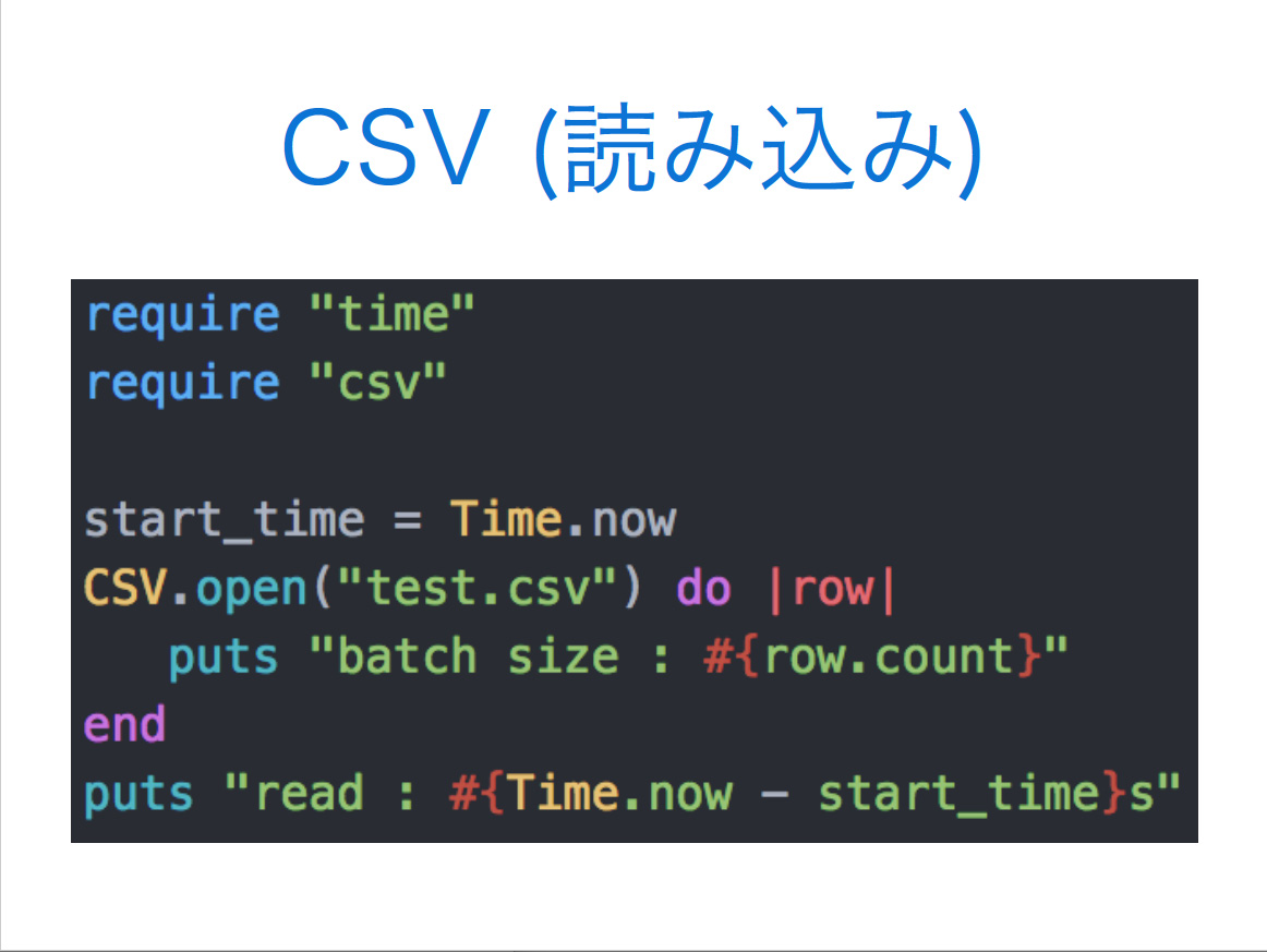 CSV(読み込み)